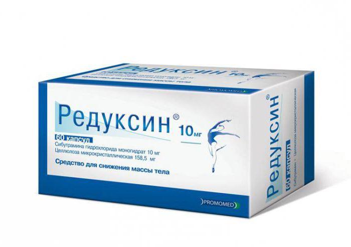 Etkili kilo kaybı: ilaç Xenical (talimat, eylem, yan etkiler)